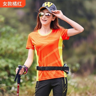 Di Renjie outdoor summer male female leisure mountaineering lovers running air dry T-shirt fast drying