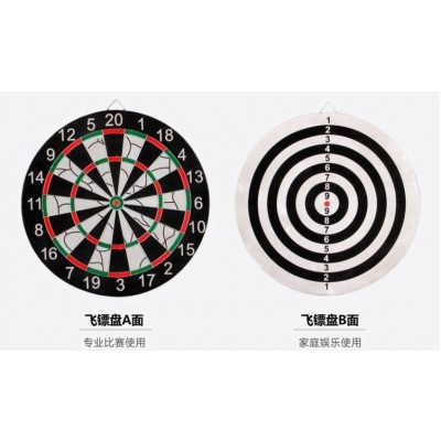 Two sided dart target professional dart tray, 15 inch, 18 inch adult children's entertainment, magnet, dart, flocking, hard