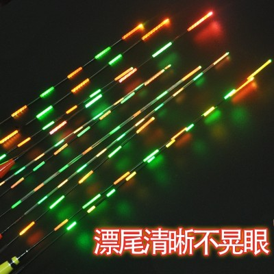 Electron drift luminous bleach shadowless nano electronic ticket night fishing float fishing float reservoir