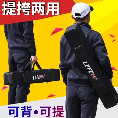 An ass 90cm1.2m fishing rod fishing bag bag bag bag bag bag fishing rod fishing rod fishing rod bag two layer three layer