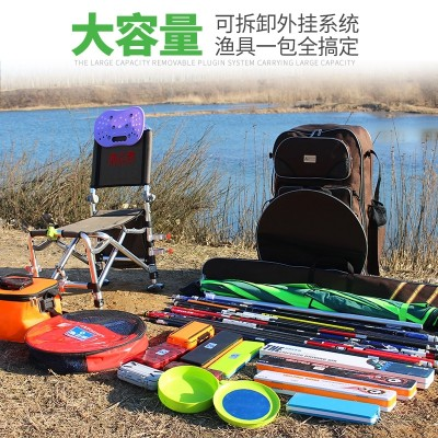 The source of fishing fishing bag 1.25 m fishing rod fishing chair bag package fish fish protection package fishing rod fishing bag backpack bag