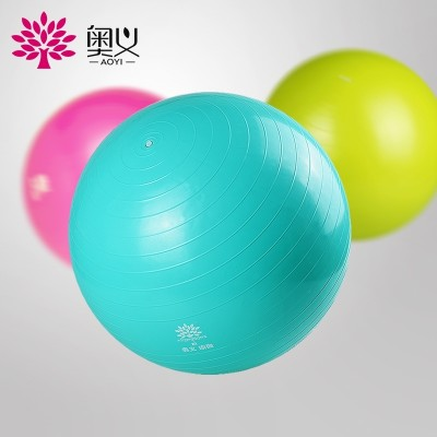 The explosion-proof Slimming yoga ball thickening fitness ball children pregnant women balance yoga ball ball