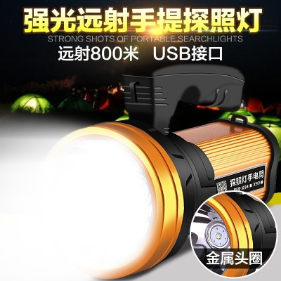 Searchlight, rechargeable light, hunting xenon, 1000 long-range, super bright 1500, hand waterproof 5000 flashlight, w