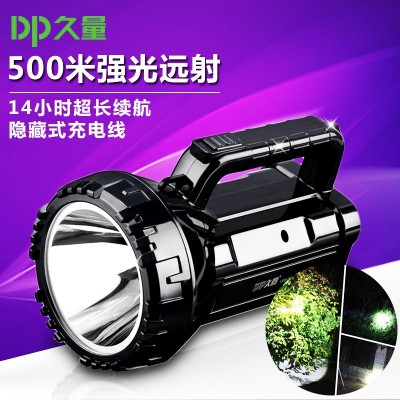 Long distance LED light flashlight, long distance rechargeable searchlight, outdoor patrol, emergency portable lamp, miner's lamp, household expenses