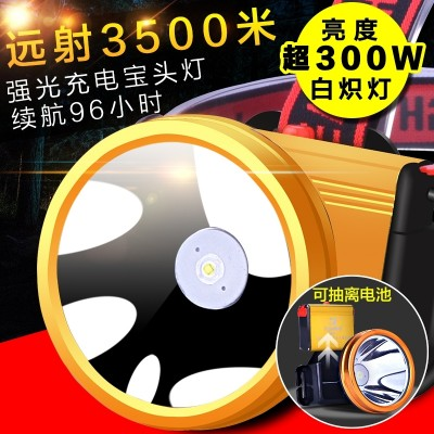 Headlight, bright charging, super bright 3000 meters, head mounted flashlight, night fishing, yellow light hunting, LED miner's lamp