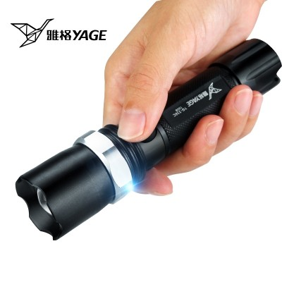 YAGE light flashlight, LED long range, rechargeable, super bright, self-defense, waterproof, mini home outdoor zoom