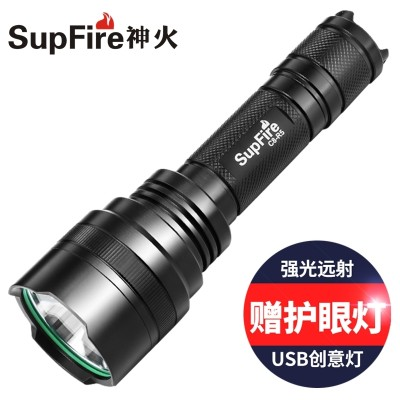 SupFire C8 LED rechargeable flashlight Shenhuo household mini super bright long-range outdoor waterproof 5000