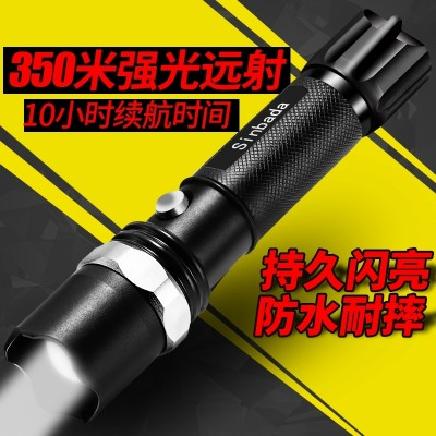 Super bright army flashlight, rechargeable lamp, xenon hand lamp, home w, long-range King 5000, waterproof hunting 1000
