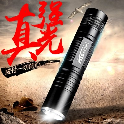 Bright flashlight, rechargeable ultra bright long-range, mini w home lights, 1000 waterproof, 1500 hunting, 5000 xenon