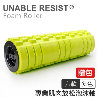 Yoga foam roller roller column mace roller wheel massage muscle relaxation Yoga