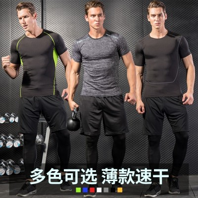 Fitness suits, men's fitness suits, spring and summer running sets, gym, sports tights, speed dry pants, basketball training clothes