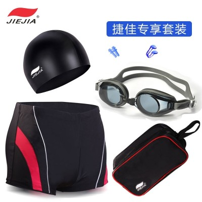 Jiejia professional swimwear goggles cap suit men boxer style spa swimming trunks quick dry loose waterproof