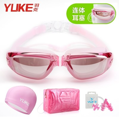 Female HD waterproof goggles myopia glasses men swimming big box flat cap swimming bag equipment degree