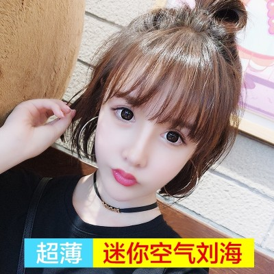 The air bangs wig piece invisible no trace of real hair bangs natural Mini ultra-thin fake Liu Haiqi flows the sea sea