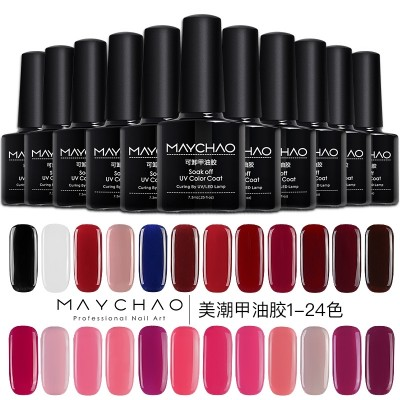 The tide of nail gel Manicure phototherapy nail glue Cutex Manicure durable store Bobbi QQ Nail Polish