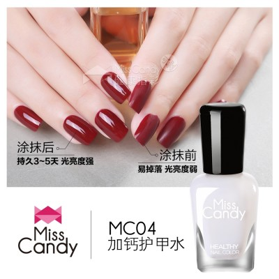 Miss Candy health refers to color transparent nail polish, can be stripped non-toxic, long-lasting plus calcium base oil, armor bright oil MC04