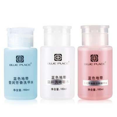 The resurrection of the resurrection of the water to wash oil unloading phototherapy nail polish glue Wash Gel Manicure cleaner pump bottle washing water
