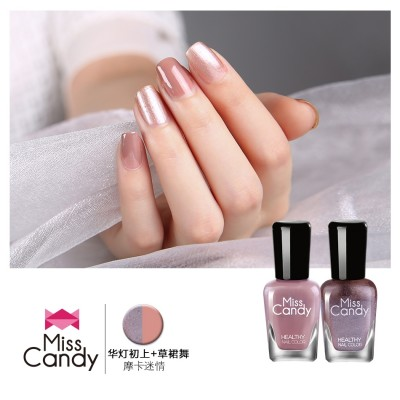 Miss Candy health refers to color nail polish set, non-toxic stripping, long lasting, hand tearing, tasteless 7ML*2 bottles