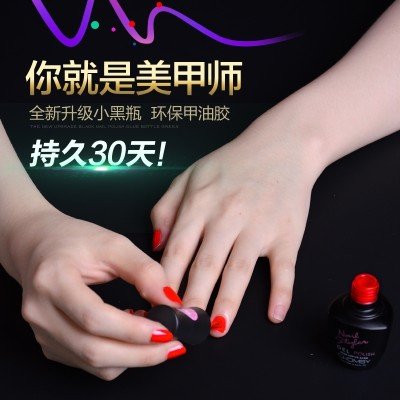 Nail gel Manicure store commonly used phototherapy glue nail polish plant Cutex Bobbi QQ lasting color glue 1-24 color