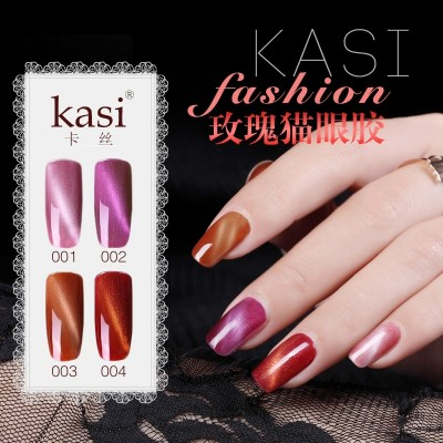 KaSi phototherapy, eye nail, nail polish, nail, cat's eye, glue, magnet, Bobbi glue, do not tear nail polish, lasting