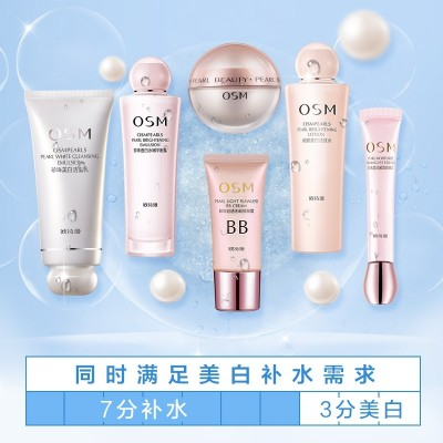 OSM cosmetics set, women moisturizing toner, lotion, whitening cleanser, skin care products, girls