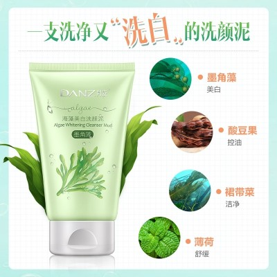 DANZ deep cleansing foam Cleansing Cream boy shrink pores gentle whitening moisture replenishment oil control Cleanser