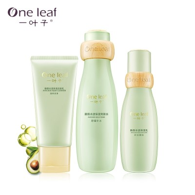 A set of skin care moisturizing avocado leaves shrink pores toner emulsion