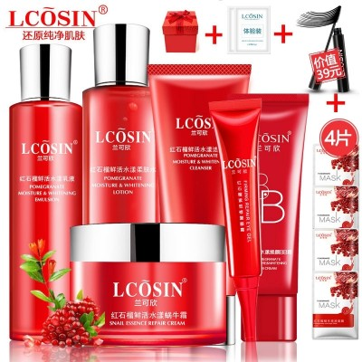 LAN Ke pomegranate cosmetics suit female moisturizing toner emulsion non skin whitening cream