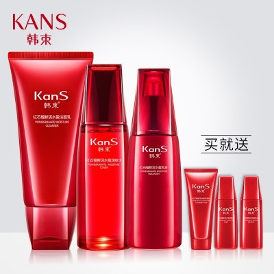 Han beam cosmetics skincare spring suit needlework pomegranate emulsion deep moisturizing toner