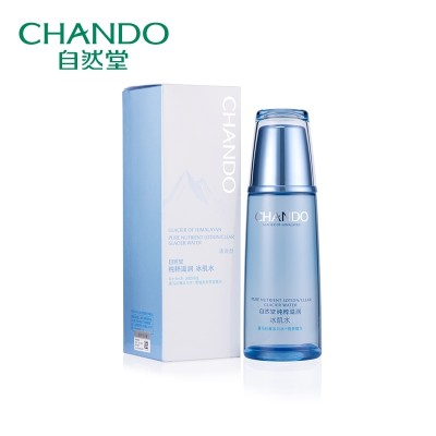 CHCEDO toner essence pure female snowy icy water moisturizing hydrating skincare Lotion