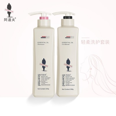Adolf set the brand soft silky Care Shampoo + conditioner.