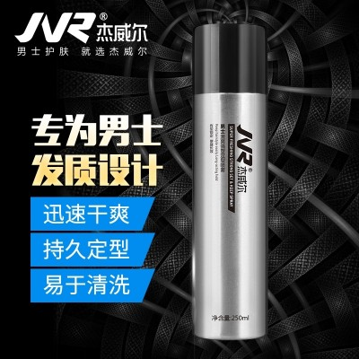 JVR gelled hair styling spray dry men sizing gel lasting fluffy wax for mud