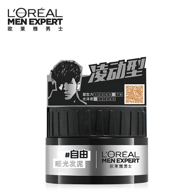 L'OREAL L'OREAL Mens style matte 70g fluffy non wax mud persistent stereotypes not to hurt