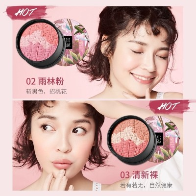 Mary de Jia pneumatic ipodshuffle orange powder high light & nude make-up face lasting natural makeup