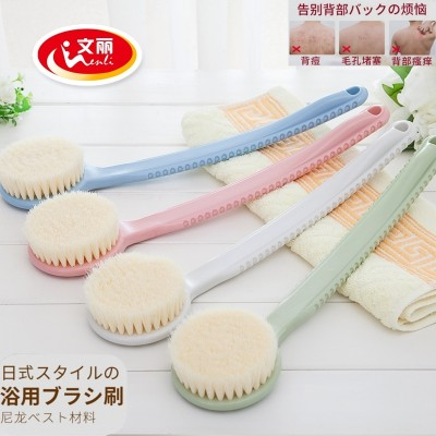 Wen Li Cuozao artifact long handle fur bath brush towel, bath bath brush artifact artifact back rubbing bath brush