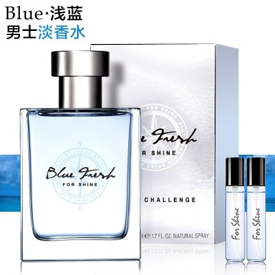Men's fragrance lasting fragrant light blue sea fresh fragrance 50ml fashion