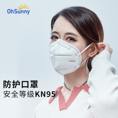 Ohsunny mask kn95 anti-fog, dust, breathable, anti-PM2.5 disposable protection n95 mask female