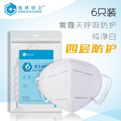 Greenway KN95 disposable mask three-dimensional protective folding dust-proof PM2.5 anti-fog