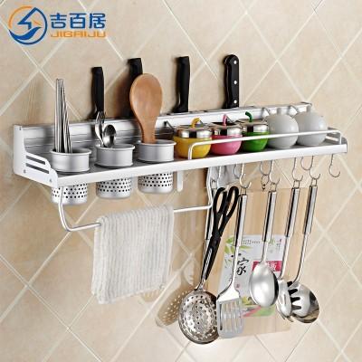 Space aluminum kitchen shelf, wall hanging, boring, storage rack, pendant, kitchenware, condiment, condiment rack