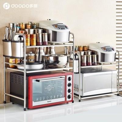 Stainless steel kitchen shelves, microwave oven shelves, oven shelves, storage rack, seasoning rack, knife rack, landing