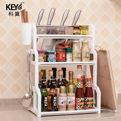 Wing, double deck kitchen rack, floor seasoning rack, storage rack, kitchen knife rack, appliances