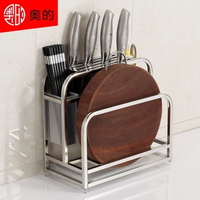 Austria stainless steel kitchen knife chopping knife rack cutter knife shelf board rack storage rack