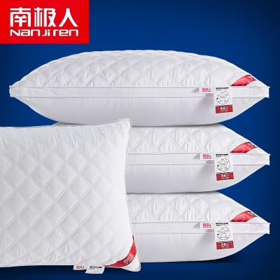 A pair of cotton pillow pillow installed] nanjiren feather velvet adult cervical vertebra protective pillow pillow single student Hotel