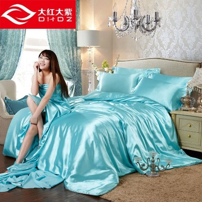 Four sets of spring and summer summer ice bed 1.5 silk four piece 1.8 pure linen quilt bedding