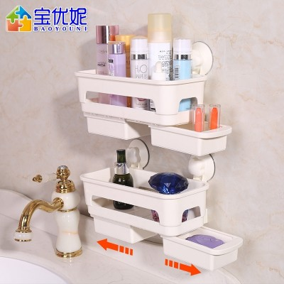 Bao Youni bathroom suction bag rack, suction wall toilet, plastic supplies rack, bathroom rack, free punching