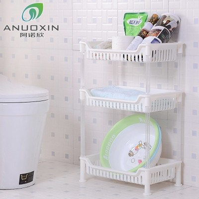 Arno bathroom bathroom rack, home style bathroom supplies, storage rack, toilet rack, plastic bathroom landing