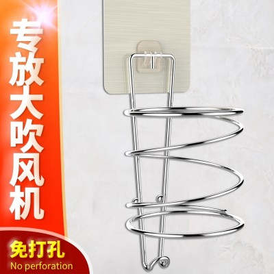 Hairdryer rack, magic stick, bathroom rack, bathroom toilet, toilet articles, wall hanging will not fall