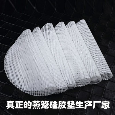 Silicone steamed bamboo steamed bun with steamed bun and steamed rice gauze steamer paper