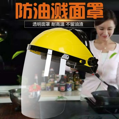The enhanced transparent safety headset is used to prevent the impact of the spraying of the smoke