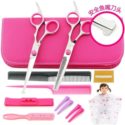 Professional round knife head baby baby barber shears and scissors to protect the safety of children's home hair suit